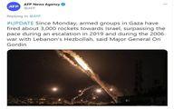 پاسخ بی سابقه غزه به رژیم صهیونیستی