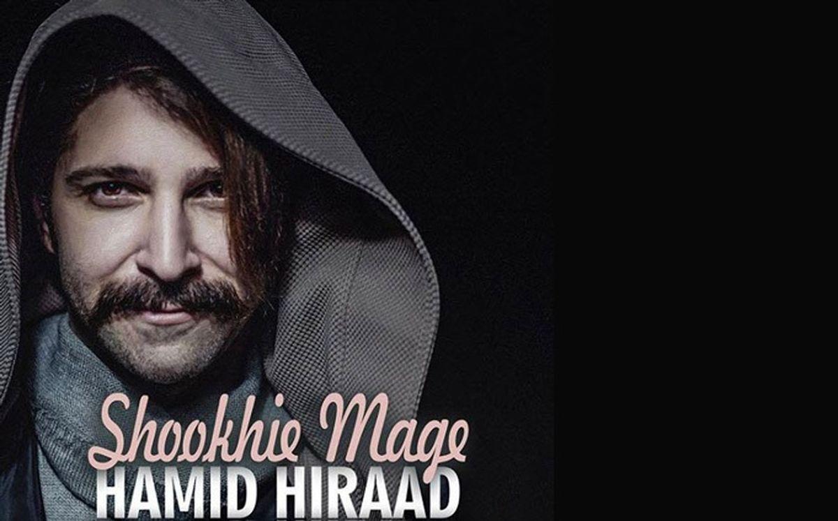 اولین فیلم حمید هیراد روی تخت بیمارستان / برایش دعا کنید + جزئیات تلخ بیماری اش