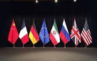 اروپا همدست آمریکا برای کارشکنی در برجام!