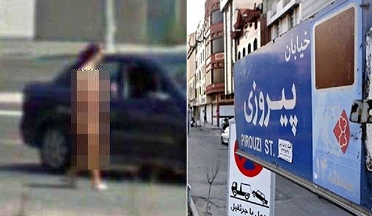 فیلم زن برهنه تهرانی چه پشت پرده ای داشت؟| مردم خیابان پیروزی شوکه شدند!