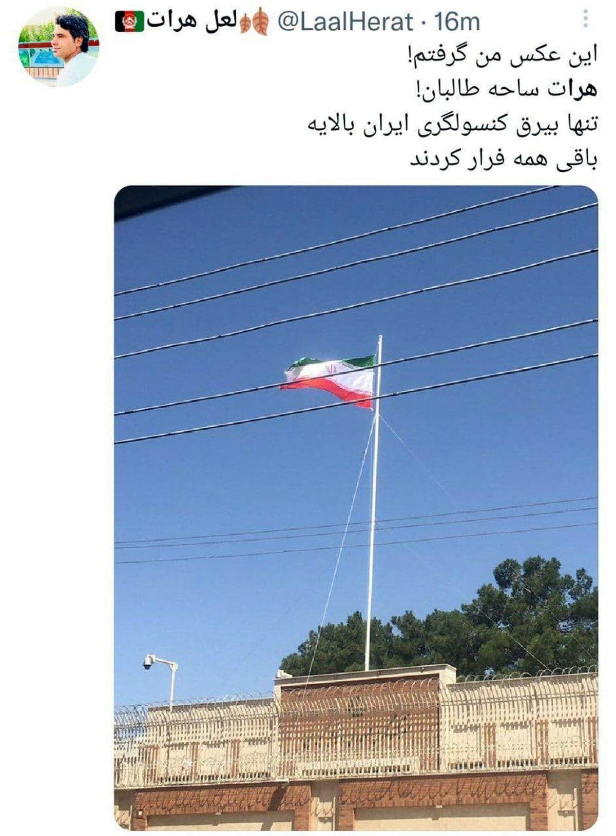 تصویر یک شهروند هراتی از کنسولگری ایران