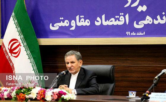 جهانگیری: باید تحریمها لغو شود تا ایران پای مذاکره بیاید