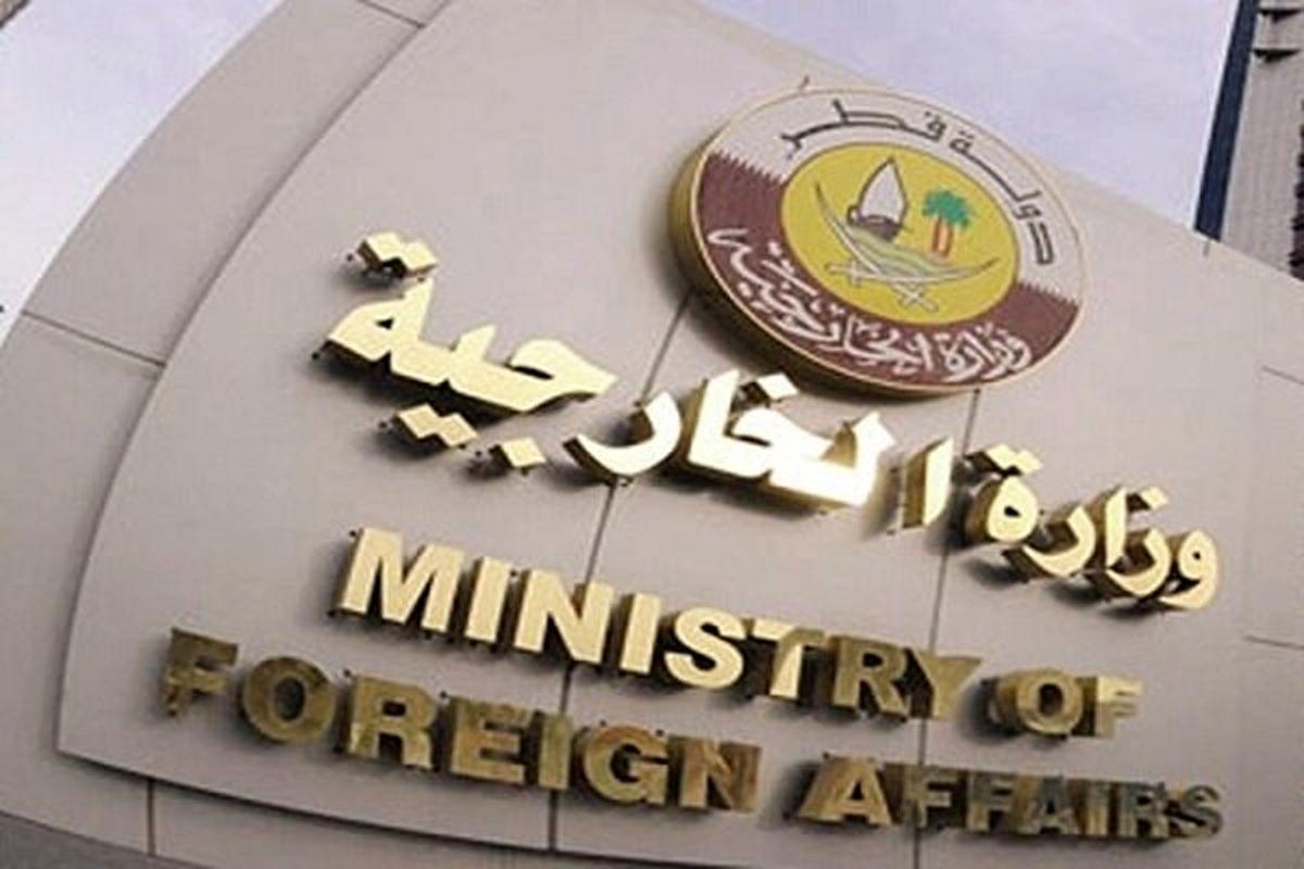 واکنش قطر به خرابکاری در تاسیسات هسته ای ایران