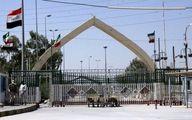 خبر مهم برای زائران اربعین؛ مرز خسروی بسته است