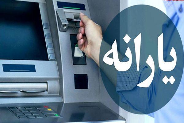 واریز یارانه ۳۰۰ هزار تومانی برای هر شخص از آذر / کارت اعتباری 200 هزاری رئیسی با شارژ ماهانه در راه است