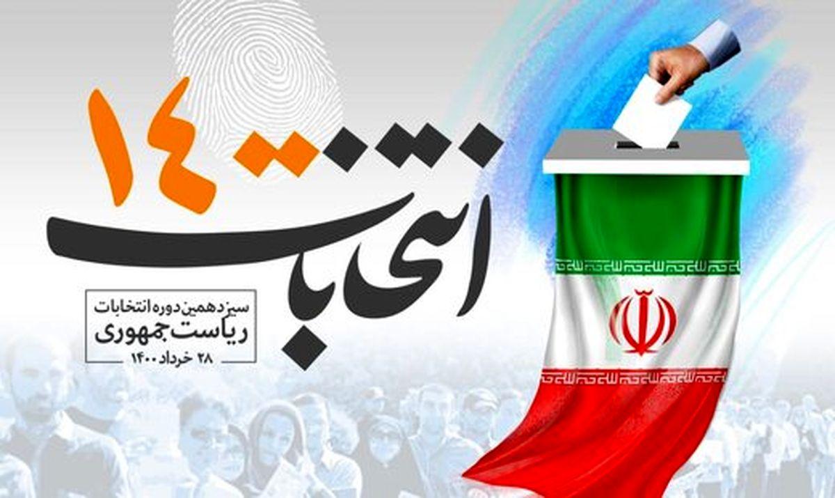 پیشگویی رسانه محسن رضایی از تایید صلاحیت ۱۰ کاندید