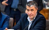 رئیس سازمان انرژی اتمی ایران وارد مسکو شد +برنامه ها