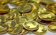 هجوم مردم برای فروش دلار و طلا