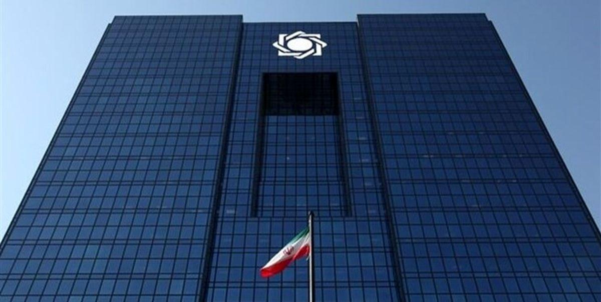 اختیارات ارزی بانک مرکزی تمدید شد
