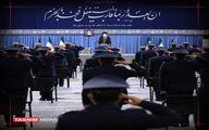 ترجمه کتیبه نصب شده در حسینیه امام (ره)