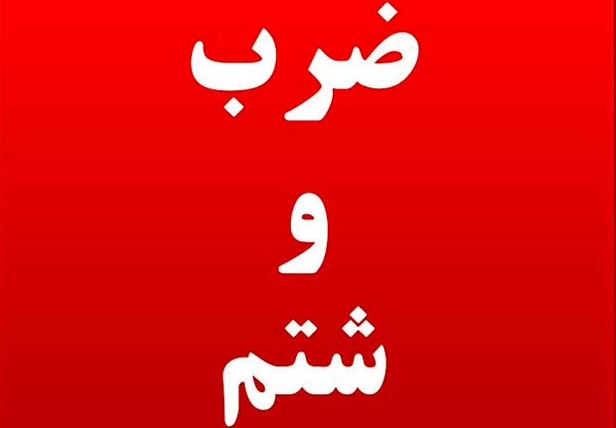 ضرب و شتم تکنسین اورژانس تهران در تصادف اتوبان آوینی