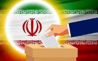 ۱۱ کاندیدای انتخابات ریاست جمهوری سال ۱۴۰۰ از نگاه آقای نماینده