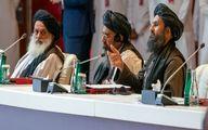 واکنش طالبان به اظهارات بایدن