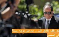 ورود هیئت امنیتی مصر به غزه