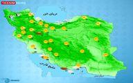 شمال کشور بارانی می شود +نقشه