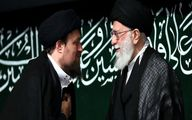 ماجرای دقیق دیدار سید حسن خمینی و رهبر انقلاب