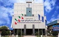 تازهترین جزئیات از ربوده شدن کشتی عراقی در آبهای سرزمینی ایران