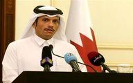 توییت وزیر خارجه قطر  از نتایج سفرش به ایران