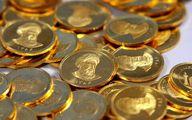 سرعت کاهش قیمت طلا و سکه کند شد