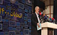 قدیری ابیانه در انتخابات ۱۴۰۰ ثبتنام کرد +عکس