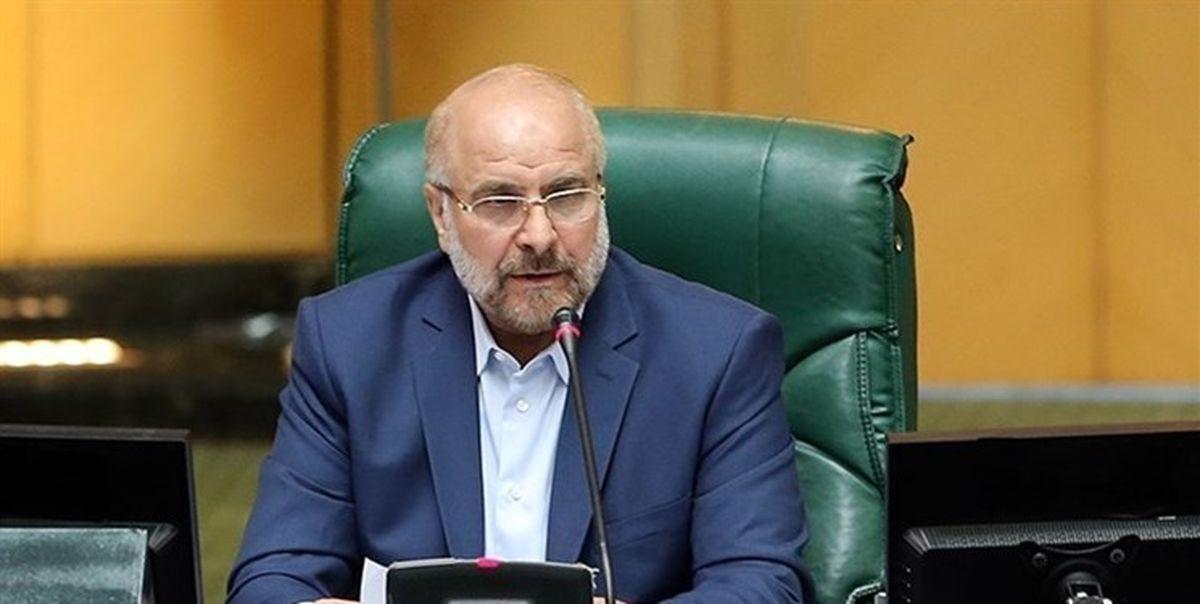 دستور رئیس مجلس برای رسیدگی به وضعیت مناطق زلزلهزده