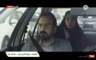 بازنمایی صحنه ترور شهید شهریاری در سریال تلویزیونی +فیلم