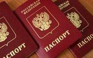ورود گردشگران خارجی بدون ثبت در پاسپورت +فیلم