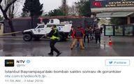 تیراندازی دو زن به مرکز پلیس استانبول +تصاویر
