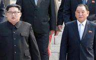 درخواست غیرمعمول آمریکا از کره شمالی