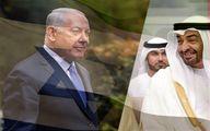 لغو دوباره سفر نتانیاهو به امارات
