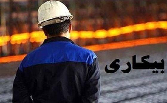 مرکز آمار ایران: نرخ بیکاری کاهشی شد