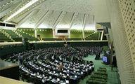نامه کمیسیون اقتصادی به رئیس مجلس