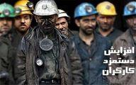 معاون وزیر کار: سبد هزینه معیشت کارگران هفته آینده نهایی میشود