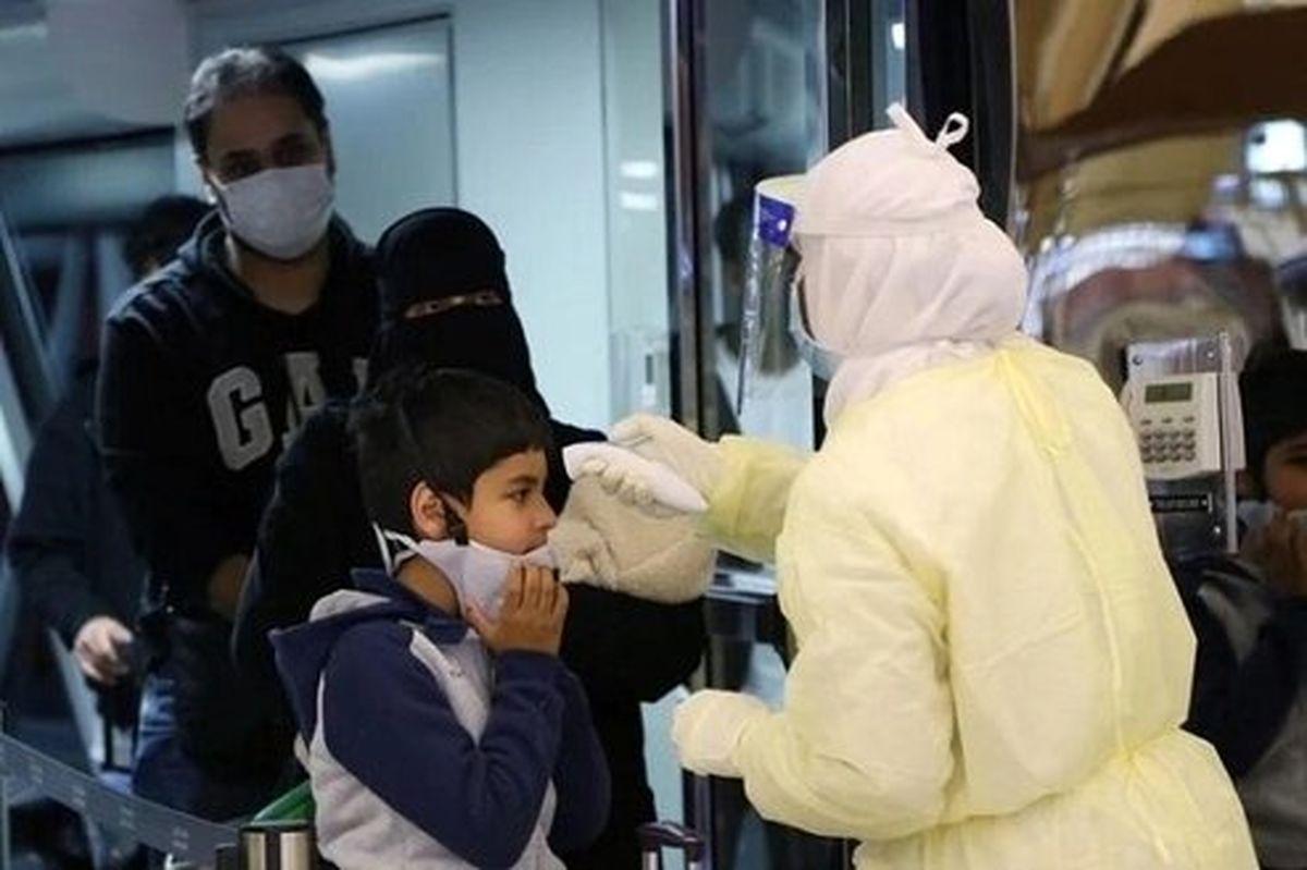 شمار مبتلایان به کرونا در عربستان