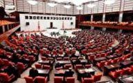 درگیری لفظی و فیزیکی نمایندگان مجلس ترکیه +فیلم