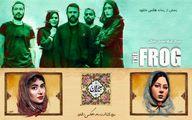 سریال قورباغه و جیران بزودی در شبکه نمایش خانگی