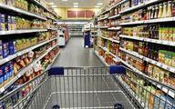 قیمت هر کیلو برنج ایرانی و برنج خارجی در بنکداریها