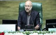 قالیباف رئیس فراکسیون انقلاب اسلامی مجلس یازدهم شد