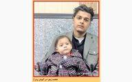 مرد کودک ربا، بچه را پس آورد