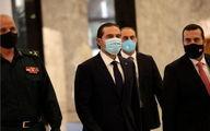 شرایط متفاوت امروز برای تشکیل دولت سعد حریری