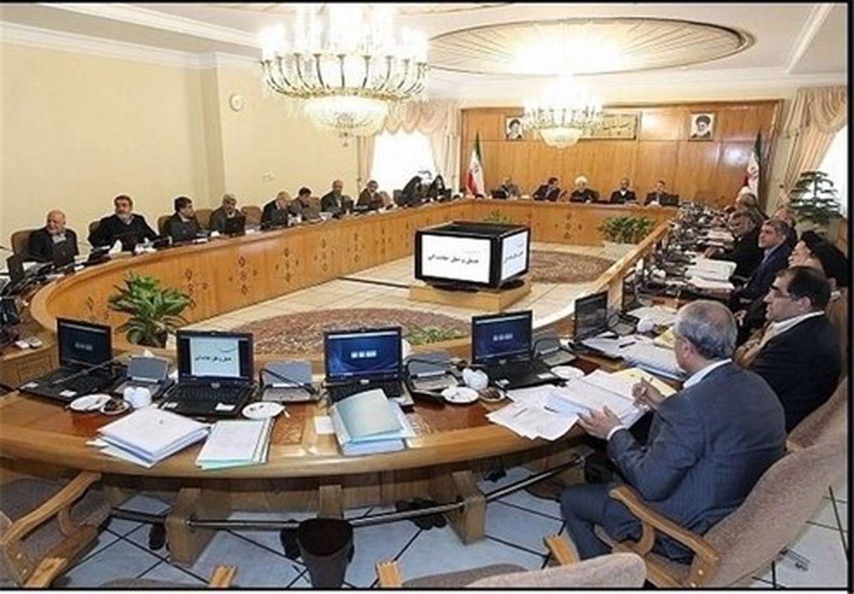 یک مصوبه هیئت وزیران به وزارت اقتصاد ابلاغ شد