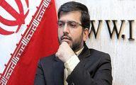 واکنش یک نماینده به تحریم دارویی ایران