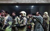 چرا آتش سوزی ساختمان وزارت نیرو مشکوک است؟
