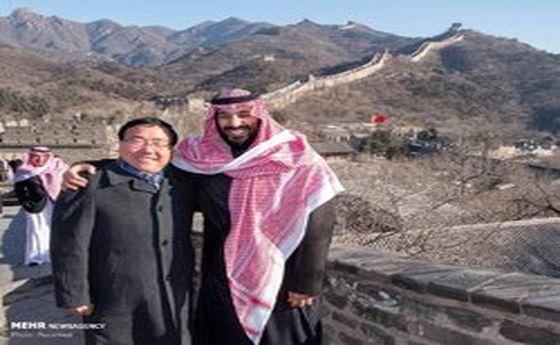 تصاویر: عکس یادگاری محمد بن سلمان با دیوار چین