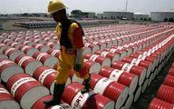 قیمت جهانی نفت امروز ۱۳۹۷/۰۷/۱۱