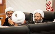 جلسه مسئولان عالی قضایی برگزار شد