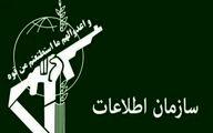 محموله بزرگ سبوس قاچاق در تور سازمان اطلاعات سپاه