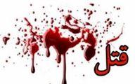 دستگیری عامل قتل ۴ زن کرمانشاهی در «باغ فردوس»