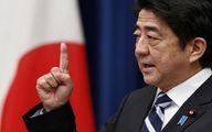 ژاپن مجددا خواستار خلع سلاح هستهای کره شمالی شد