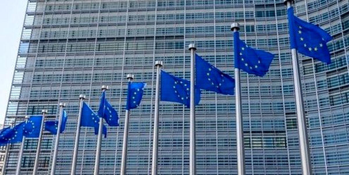 بیانیه اتحادیه اروپا درباره نشست فوقالعاده کمیسیون مشترک برجام